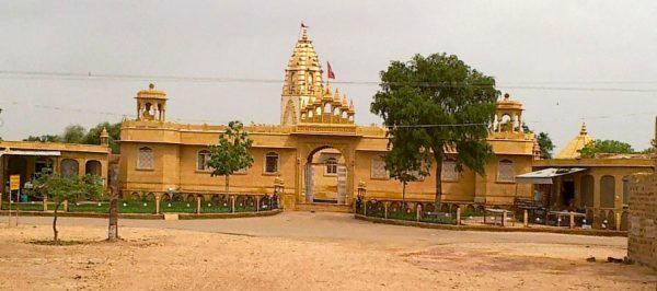 देग राय मन्दिर