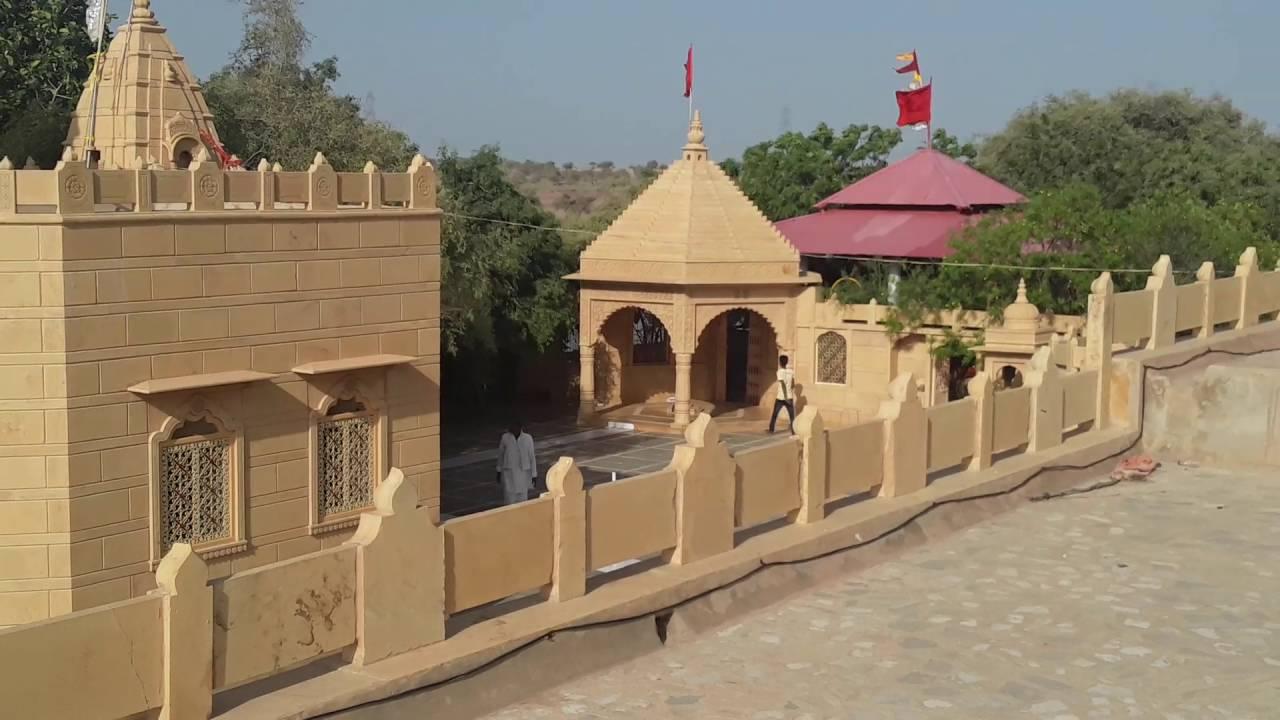 Deg Rai Temple Jaisalmer