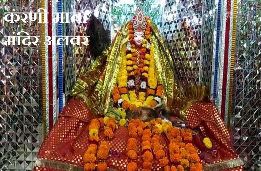 karni mata alwar temple